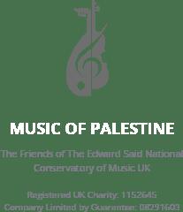 PalMusic footer-logo