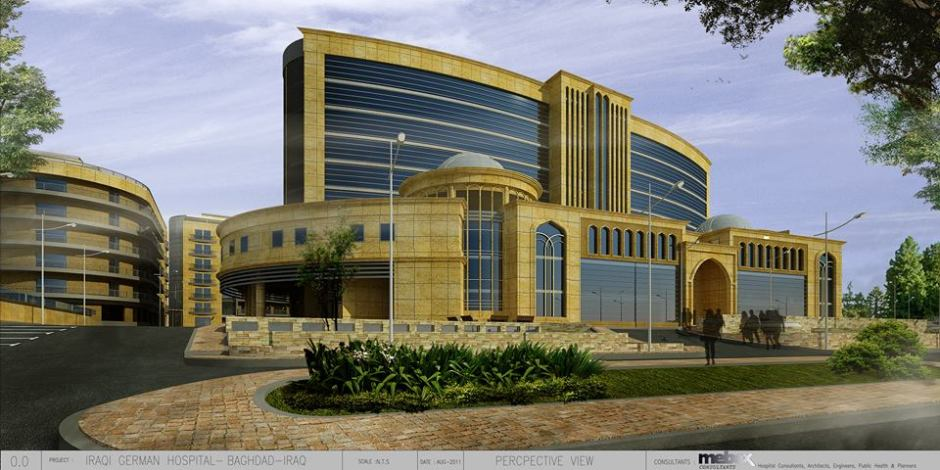 Image: The new Ibn Hayyan hospital in Baghdad (Iraq) (Photo courtesy of General Mediterranean Holding).