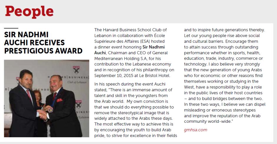 HBSC Lebanon Award - Sir Nadhmi Auchi orig